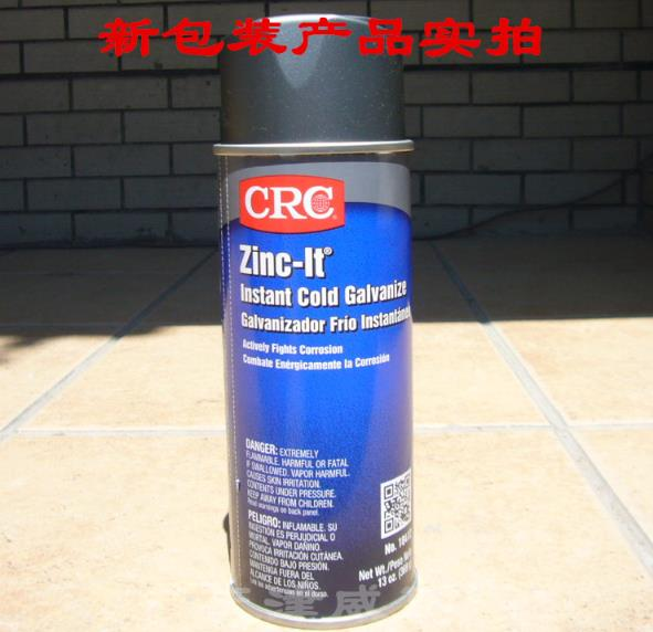 CRC18412 冷鍍鋅漆Zinc-It? Instant Cold Galvanize