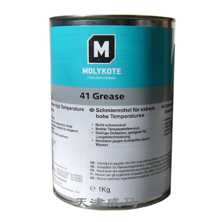 道康寧摩力克41低速用硅脂MOLYKOTE 41 GREASE