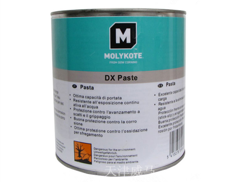 道康寧MOLYKOTE DX PASTE固體潤滑膏